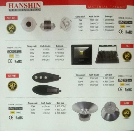 hanshin-4