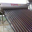 Máy nước nóng Tomiko hợp kim nhôm chống phèn 260l